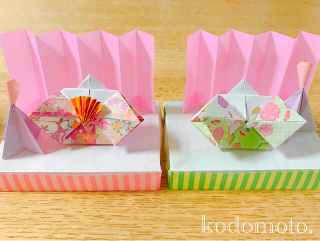 ひな人形 折り紙 【ひな祭りに折り紙を折ろう】お雛様の作り方・ぼんぼりや屏風の折り方